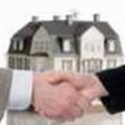 Регистрация и сопровождения сделок с недвижимостью фото