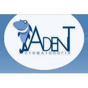 Стоматологическая клиника Адент фото