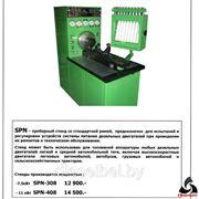 Пробирный стенд SPN-408 11KW фото