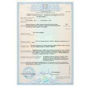 Сертификация грузов. Сертификаты соответствия УкрСЕПРО Сертификация продукции (товаров) гигиенические заключения декларации о соответствии фото