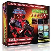 Приставка DENDY Simba's JUNIOR /2500 игр!/ фото
