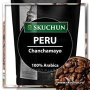 Кофе в зернах Peru Chanchamayo фото