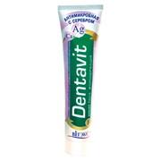 Зубная паста антимикробная с серебром фторсодержащая, линия Dentavit фото