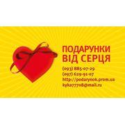 Подарочные сертификаты. фото