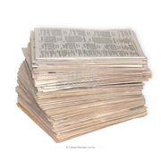 Распространение листовок по почтовым ящикам Черкассы фото