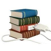 Оцифровка книг фото