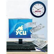 Программное обеспечение для сдачи отчётности в электронном виде. фото