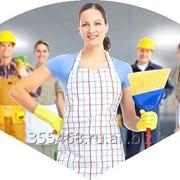 Уборка квартир, офисов и промышленных помещений фото