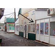 Павильон-магазин 12м2 (киоск) фото
