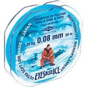 Леска мононить Mikado EYES BLUE ICE 0,08 (50 м) - 1.20 кг. фото