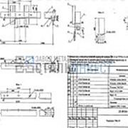 Траверса ТМ-25 (23.0016-16) без нижней плашки зажима ПС-2 фото
