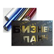 Тиснение заказать в Киеве Украине цена фото фото