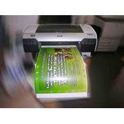 Цифровая печать фото