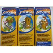 Оксизин для чистки животноводческих помещений и уборки навоза фото