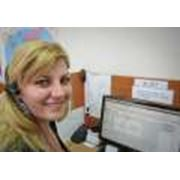 Виртуальный ресепшн Исходящее информирование IVR Телемаркетинг анкетирование опросы тестирование телефонных служб продажи по телефону фото