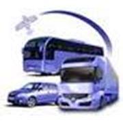 GPS и ГЛОНАСС системы мониторинга транспорта. фото