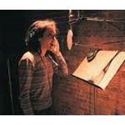 Запись вокала фото