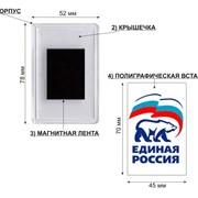 Заготовки акриловых магнитов на холодильник фото