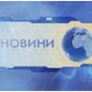 Новости 11 канала фото