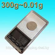 Карманные весы до 300 гр. точность 0.01 фото