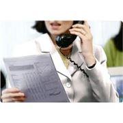 Телефонная справка голосовое меню IVR виртуальный секретарь актуализация баз данных фото