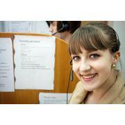 Услуги телефонной справки Call Centre фото