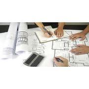 разработка проектно-сметной документации для строительства реконструкции и ввода в эксплуатацию. фото