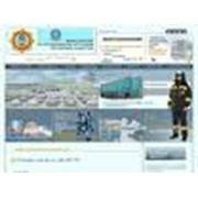 Услуги в сфере защиты населения и территории от чрезвычайных ситуаций техногенного и природного характера фото