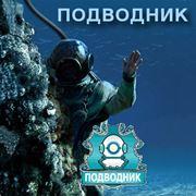 Услуги подводно-технические, работы водолазные фото