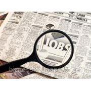 Анализ рынка труда фото