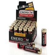 Энергетическая жевательная резинка ENERGON ENERGY GUM 5шт ( жвачка с кофеином / энергетическая жвачка ) фото