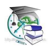 Рынок образовательных услуг фото
