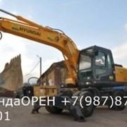 Аренда Услуги Экскаватора колесного Hyundai r170W фото