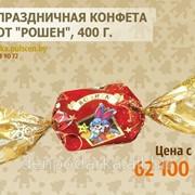 Праздничная конфета Рошен 400гр. фото