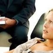 Психологическое консультирование и психотерапия он-лайн фото