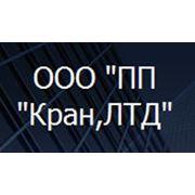 Метрологическая лаборатория.Метрологическое обеспечение производства согласно Закону Украины « О метрологии и метрологической деятельности» (113/98-ВР) СТП 02-18-3.13-2008 фото