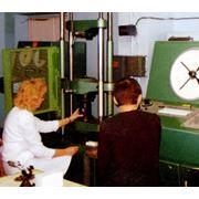 Услуги центральной заводской лаборатории фото