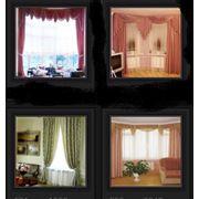 Индивидуальный пошив штор гардин фото