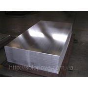 АМГ3М Лист 3,0*1500*4000,алюминиевый лист, цветной металлопрокат фото
