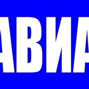 Логотип над карманом (1 цвет, 12*4 см) фото