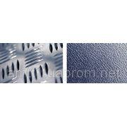 Рифленный алюминиевый лист (квинтет) 1,5 мм. 1500х4000 мм - 1125 грн/лист фото