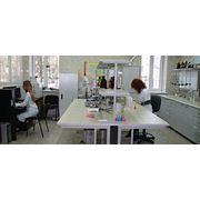 Химический анализ фото