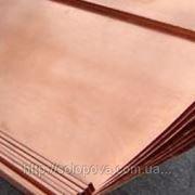 М1 Лист 0,6х600х1500 мяг., медный лист, цветной металлопрокат фото