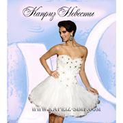 Прокат платьев выпускных бальных вечерних фото