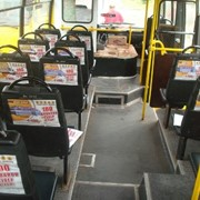 Реклама на подголовниках в транспорте от Lucky фото