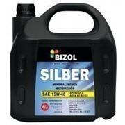 Моторное масло Bizol Silber 15w-40 5л фото