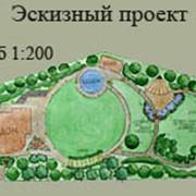 Ландшафтный дизайн, проектные работы по благоустройству территории, Украина, Киев фото