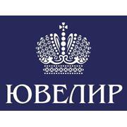 Ремонт и изготовление ювелирных украшений на заказ Днепропетровск фото