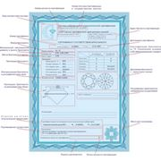 Сертификация и предоставление геммологического заключения
