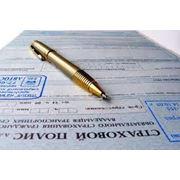 Обязательное страхование ответственности  ОСАГО фото